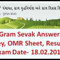 Gram Sevak Answer Key 2017 pdf