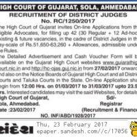 Gujarat High Court District Judge Recruitment 2017 Notification