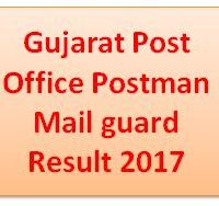 Gujarat Post Office Postman Mailguard Result 2017