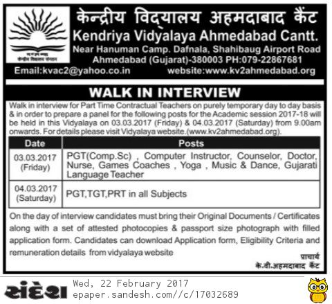 KVS Ahmedabad Cantt Recruitment 2017 Notification