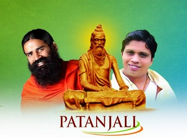 Apply online Patanjali Recruitment 2017