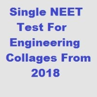 Single test engineering colleges 2018-19
