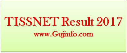 TISSNET Result 2017 Out