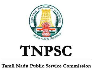 TNPSC Group 1 Answer Key 2017