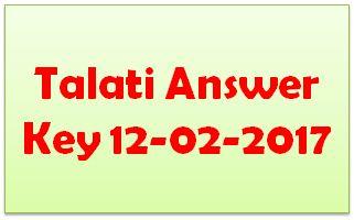 Gujarat Talati Answer Key 2017