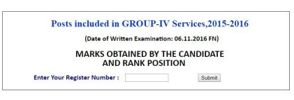 Tnpsc Group 4 Result 2016 online