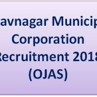 Bhavnagar Municipal Corporation Recruitment 2018