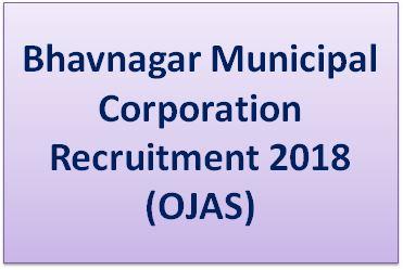 Bhavnagar Municipal Corporation Recruitment 2018