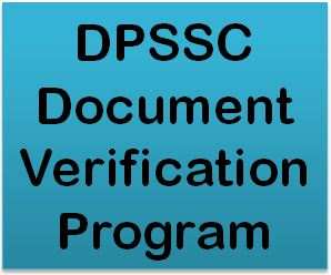 DPSSC Document Verification Program 2017