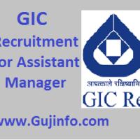 GIC Recruitment 2017