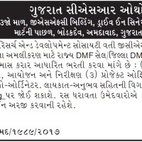 Gujarat CSR Authority Recruitment 2017
