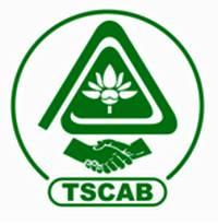 TSCAB Staff Assistant Answer Key 2017