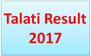 Talati Result 2017