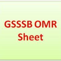 GSSSB OMR Sheet 2018