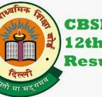 CBSE 12th result 2017