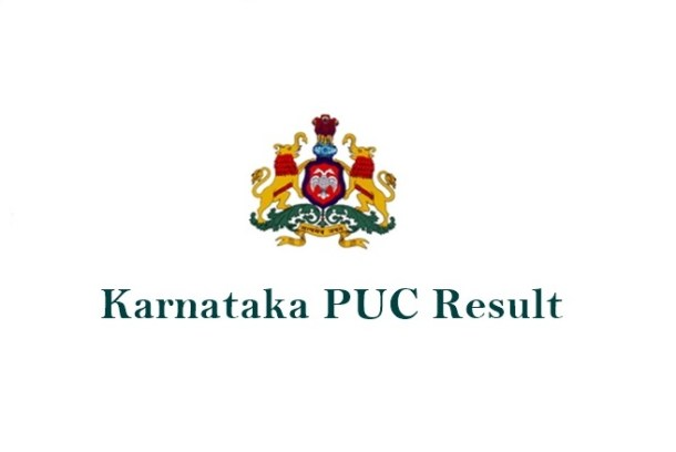 Karnataka 2nd PUC Result 2017