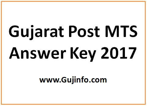 postal mts answer key 2017 download