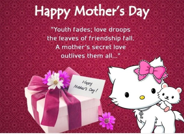 mothers day gift card 2017