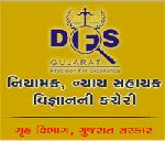 DFS Answer Key 2017