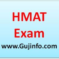 hmat exam notification