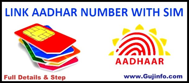 Link Aadhaar with mobile number using OTP