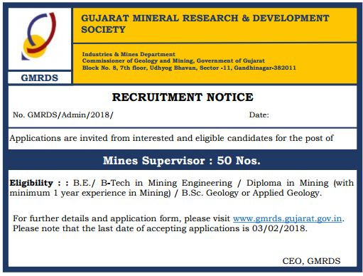 GMRDS Recruitment