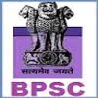BPSC Result