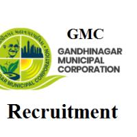 Gandhinagar Municipal Corporation Recruitment