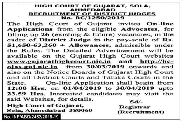 Gujarat High Court Recruitment 2019