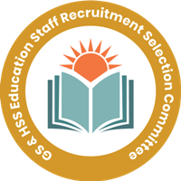 GSERC Merit List