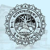 Gujarat Vidyapith Recruitment 2020
