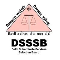 dsssb recruitment 2020
