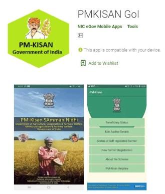 pm kisan mobile app