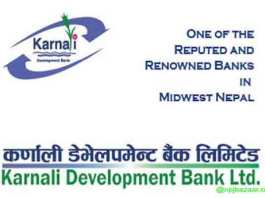 development-bank-In-Nepal