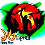 Bijoy Dibosh Celebration
