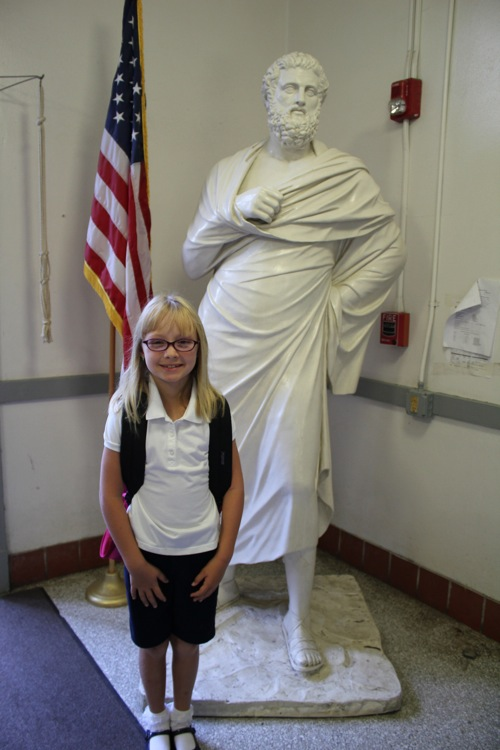 School Lobby Photo