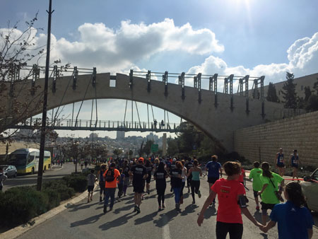 Jerusalem Marathon Series - 5K