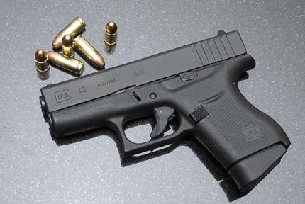 glock 26 vs glock