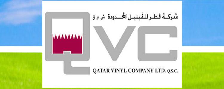 Qatar Vinyl Company vacancies!!! - PT GUNAMANDIRI PARIPURNAPT