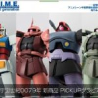 robot tamashii nuova linea Anime