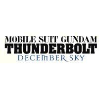 Mobile Suit Gundam Thunderbolt - December Sky