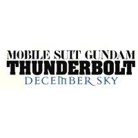 Mobile Suit Gundam Thunderbolt - December Sky