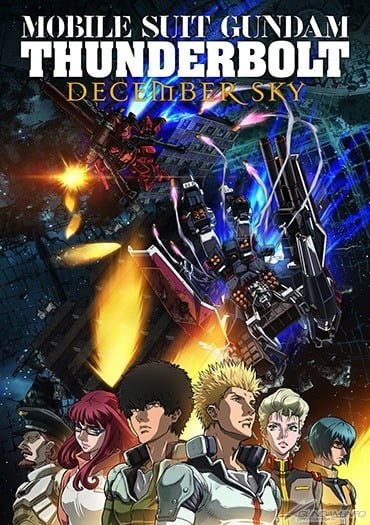 Gundam Thunderbolt December Sky in italiano