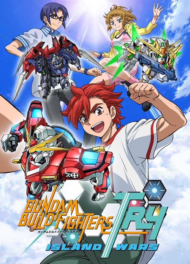 Build Fighters Try Island Wars in streaming su Gundam Info
