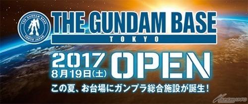 Il complesso Gundam Base apre il 19 Agosto