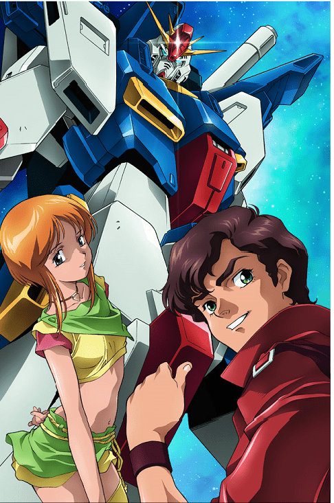 Gundam ZZ in streaming su youtube