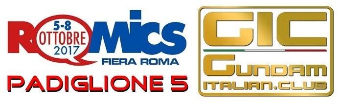Il GIC al ROMICS 2017
