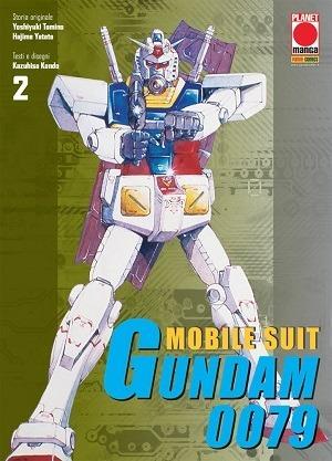 Gundam 0079 by Kondo volume 2