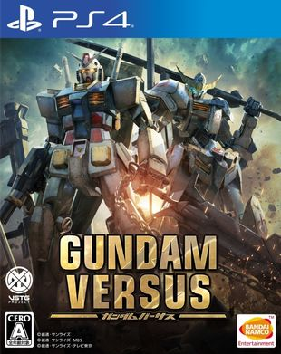 Disponibile in Europa Gundam Versus