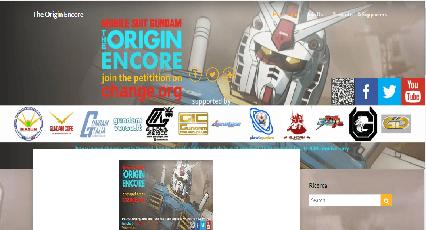 Online il sito della petizione The Origin Encore
